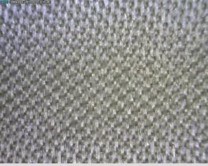 Hihavuorikangas on viisivartinen loimivaltainen satiini. Luultavasti viskoosia.